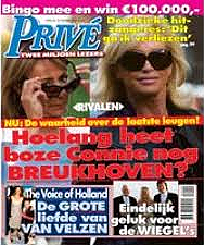 featured image Prive